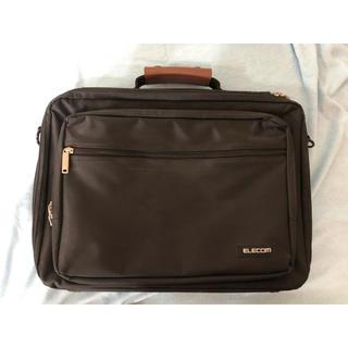 エレコム(ELECOM)のELECOM ビジネス鞄 (パソコンも収納可能)(ビジネスバッグ)
