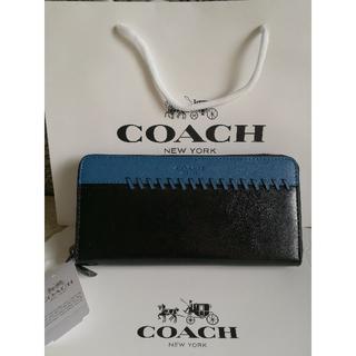 コーチ(COACH)の新品COACHコーチ正規品長財布 F75209 ブラックブルー メンズ用財布(長財布)