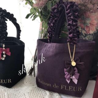 メゾンドフルール(Maison de FLEUR)の♡メゾンドフルール♡トリプルリボンバッグチャーム♡パープル♡紫♡新品♡ラベンダー(チャーム)