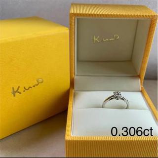 プラチナ ケイウノ ダイヤモンド リング(リング(指輪))