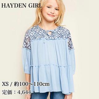 新品【HAYDEN GIRL】フロントネクタイ レーストップス ブルー / S(ワンピース)