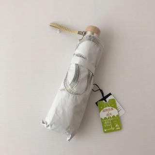 LANVIN COLLECTION - 新品タグ⭐️ ランバンコレクション 晴雨兼用 折りたたみ 傘 ライトグレー