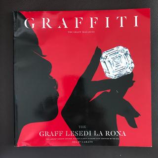 グラフ(graf)の美品 グラフ ダイヤモンド ジュエリー カタログ Graff(ファッション)