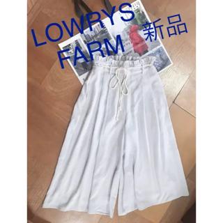 ローリーズファーム(LOWRYS FARM)のローリーズファーム ガウチョパンツ フリーサイズ(その他)