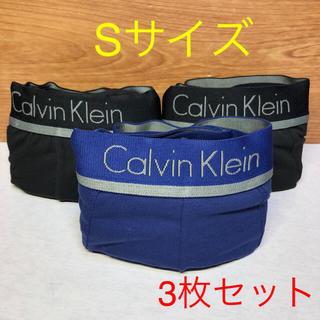 カルバンクライン(Calvin Klein)の☆新品☆カルバンクライン ボクサーパンツ ☆Sサイズ☆ブルー☆3枚セット(ボクサーパンツ)