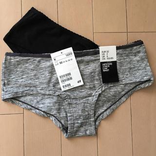 エイチアンドエム(H&M)の新品 未使用 タグ付き H&M 下着 ショーツ 2枚セット 黒 ブラック グレー(ショーツ)