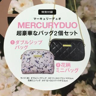 マーキュリーデュオ(MERCURYDUO)のsweet 9月号 付録 セブンネット限定版(ファッション)