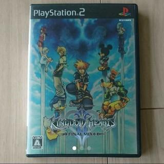 PlayStation2 - キングダムハーツ