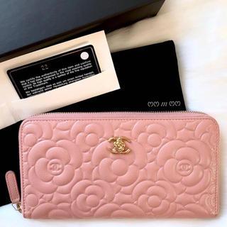 シャネル(CHANEL)のCHANEL 型押しカメリア 長財布 ピンクウォレット シャネル キャビアスキン(財布)