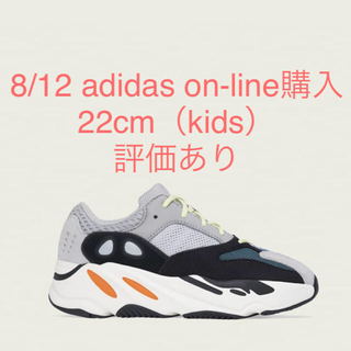 アディダス(adidas)のYEEZY BOOST 700 v1 22cm kids wave runner(スニーカー)
