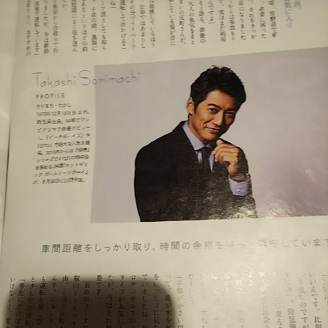 ジャフメイト JAFMate 2019/7月号  エンタメ/ホビーの雑誌(車/バイク)の商品写真