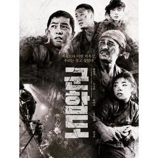 韓国映画 DVD「軍艦島 」日本語字幕(韓国/アジア映画)