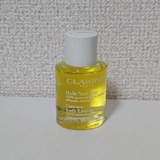 クラランス(CLARINS)のクラランス ボディオイル アンティオー 30ml(その他)
