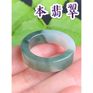 本翡翠 リング 18号 新品(リング(指輪))