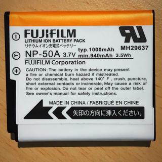 フジフイルム(富士フイルム)のデジカメ用充電池 Fujifilm NP-50A(その他)