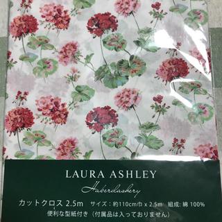 ローラアシュレイ(LAURA ASHLEY)のローラアシュレイ ゼラニウムレッド 2.5m(生地/糸)