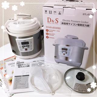 D&S 家庭用マイコン電気圧力鍋 2.5L STL-EC25 圧力鍋 電気圧力鍋(調理機器)
