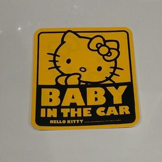 ハローキティ(ハローキティ)のキティ★Baby In Carステッカー未使用(車外アクセサリ)