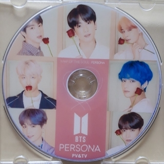 ボウダンショウネンダン(防弾少年団(BTS))の防弾少年団 BTS PERSONA PV&TV(韓国/アジア映画)