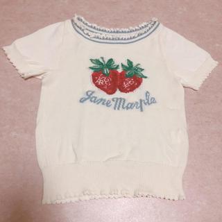ジェーンマープル(JaneMarple)の最終値下げ ♡ Janemarpel いちごセーター♡(カットソー(半袖/袖なし))