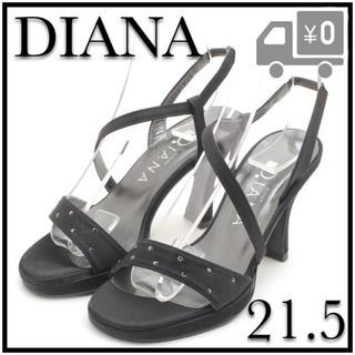 ダイアナ(DIANA)の【美品】 DIANA ダイアナ 21.5 サンダル ヒール  オープントゥ(サンダル)