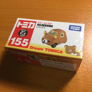 サンリオ(サンリオ)の🎀新品🎀 SAN-X リラックマ トミカ No.155(電車のおもちゃ/車)