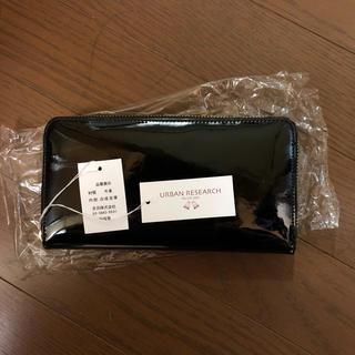 アーバンリサーチ(URBAN RESEARCH)のアーバンリサーチラウンドファスナー財布✳最終値下げです✳(財布)