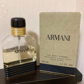 Armani - アルマーニ香水 100ミリ
