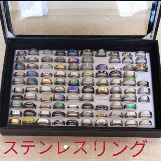 ★新品★ステンレスリング(リング(指輪))