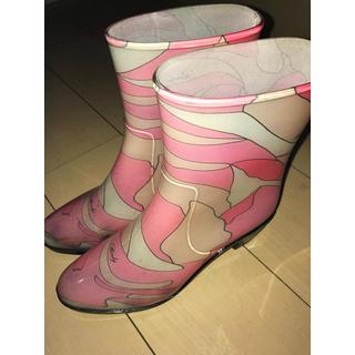 レディー(Rady)のRady レインブーツ(レインブーツ/長靴)