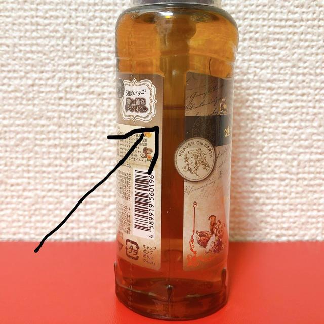 Ahalo Butter(アハロバター)のアハロバター ヘアオイル 洗い流さないヘアトリートメント 使用済み+DHCセット コスメ/美容のヘアケア/スタイリング(トリートメント)の商品写真