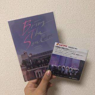 Bring The Soul ムビチケ(韓国/アジア映画)