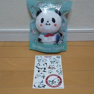 Rakuten - 楽天パンダ ぬいぐるみ
