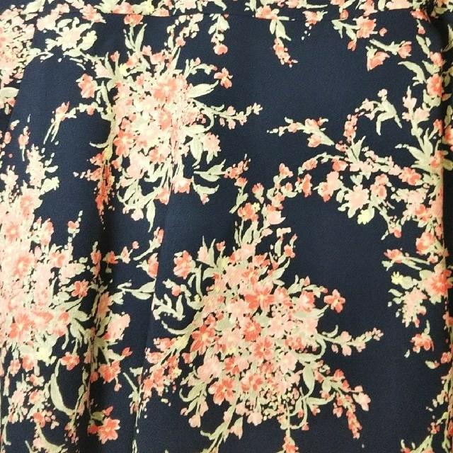 MERCURYDUO(マーキュリーデュオ)のマーキュリーデュオ  ダブルクロスフラワー  フレア スカート レディースのスカート(ミニスカート)の商品写真