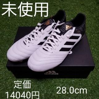 アディダス(adidas)のサッカー スパイク 28(シューズ)