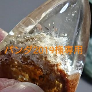 パンダ2019様おまとめ専用(9/1まで取り置き)(各種パーツ)