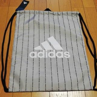 adidas - アディダス ジムサック