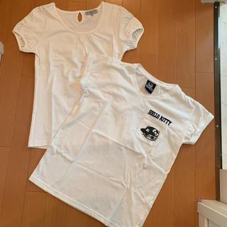 ハローキティ(ハローキティ)のキティちゃん Tシャツ レア ホワイト半袖カットソー 2枚組 新品未使用(Tシャツ(半袖/袖なし))