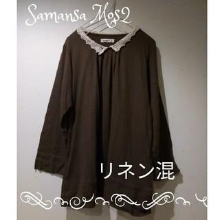 サマンサモスモス(SM2)のSM2レース襟リネン(カットソー(長袖/七分))