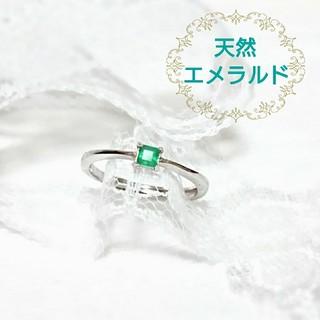 エテ(ete)の新品未使用【天然】エメラルドリング(リング(指輪))