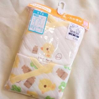西松屋 - 【新品】新生児 肌着 50 60