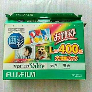 フジフイルム(富士フイルム)の写真用紙 約300枚 L版(その他)