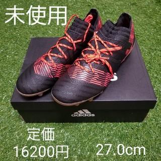 アディダス(adidas)のサッカー スパイク 27(シューズ)