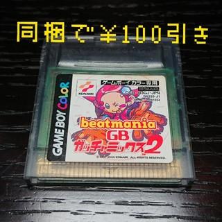 ゲームボーイ(ゲームボーイ)のbeatmania GB ガッチャミックス2【レア】(携帯用ゲームソフト)