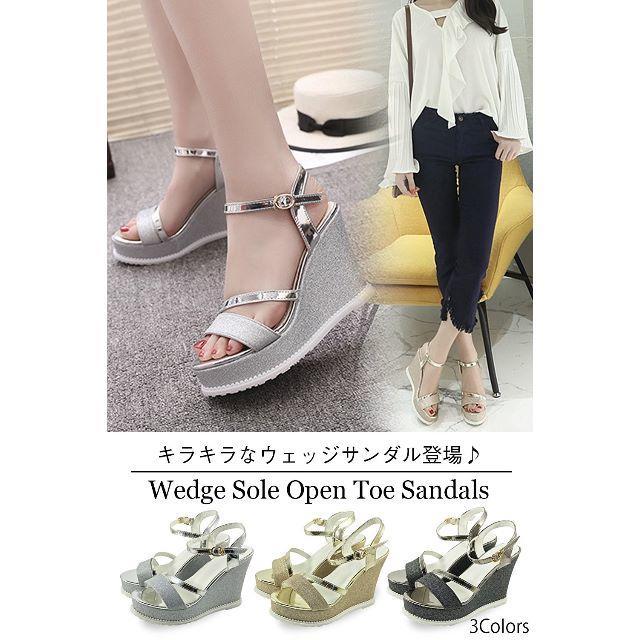 ウエッジソール ストラップ サンダル 22.5~25.0cm レディースの靴/シューズ(サンダル)の商品写真