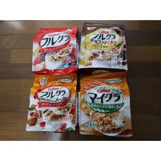 カルビー(カルビー)のカルビー フルグラ マイグラ シリアル 4袋セット(米/穀物)