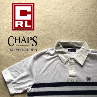 チャップス(CHAPS)のCHAPS チャプス ラルフローレン ポロシャツ L ホワイト(ポロシャツ)