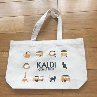 カルディ(KALDI)の特別価格KALDIハンドバッグ(ハンドバッグ)