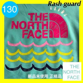 ザノースフェイス(THE NORTH FACE)の新品THE NORTH FACE ラッシュガード 水着 水色系 レジャー海130(水着)
