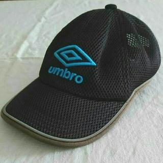 アンブロ(UMBRO)のアンブロ umbro キャップ 帽子 メッシュ帽子 子供用キャップ(帽子)